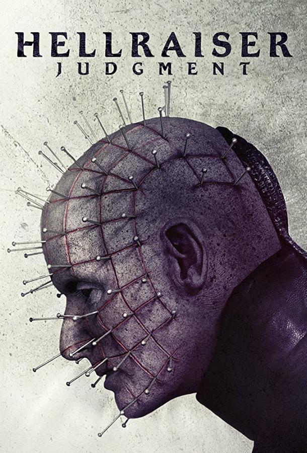 Восставший из ада: Приговор / Hellraiser: Judgment (2018)