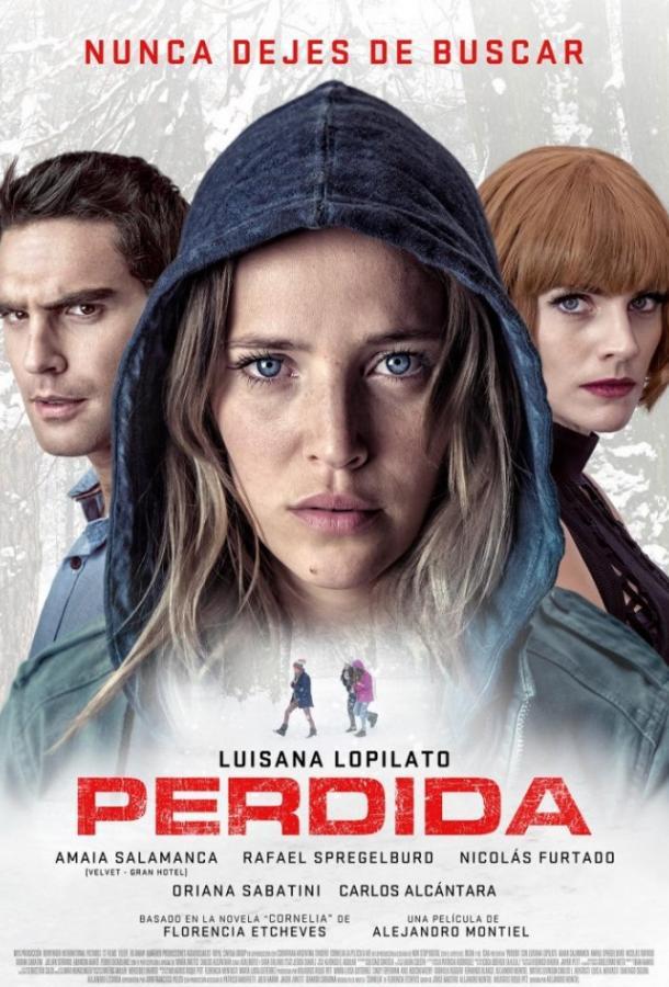 Потерянная / Perdida (2018) смотреть онлайн