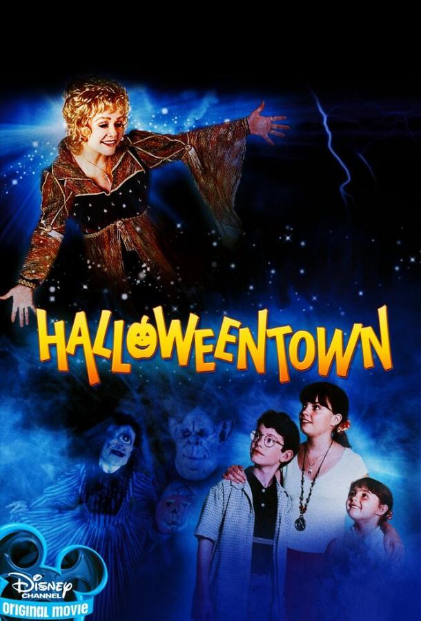 Хэллоуинтаун / Halloweentown (1998)