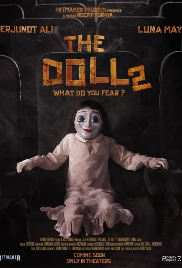 Кукла 2 (2017)