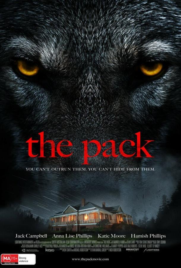 Стая / The Pack (2015)