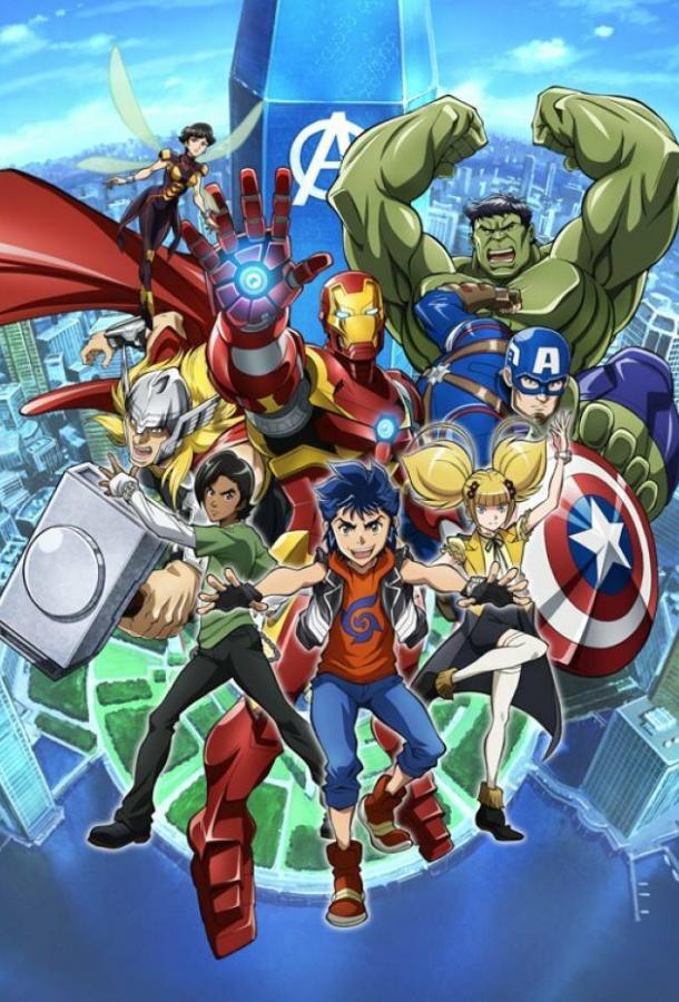 Мстители будущего / Marvel Future Avengers (2017)
