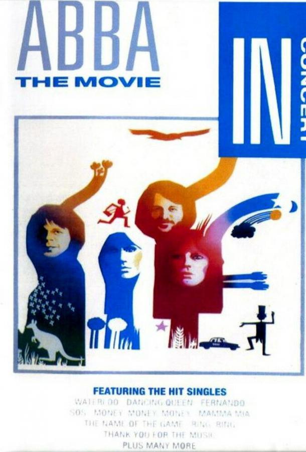 АББА: Фильм / ABBA: The Movie (1977)