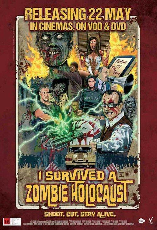 Я пережил нашествие зомби (2014) смотреть онлайн