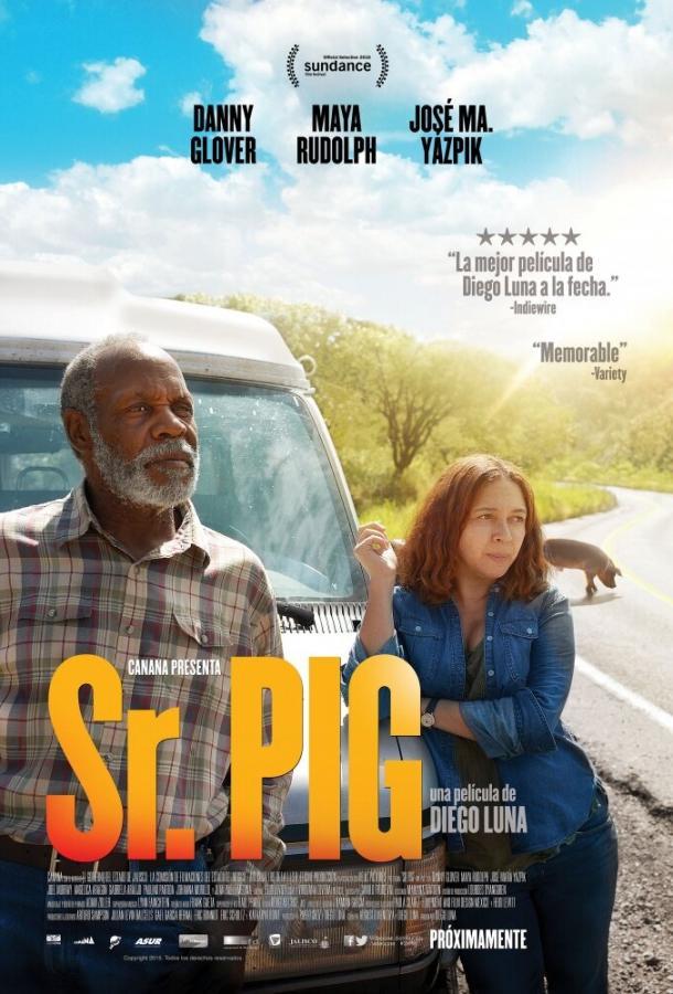 Мистер Свин / Sr. Pig (2016)