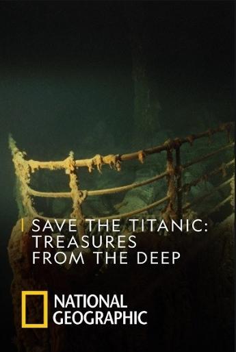 Спасти Титаник: сокровища с глубины