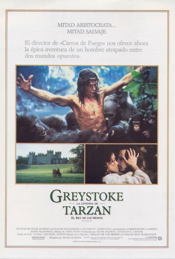 Грейстоук: Легенда о Тарзане, повелителе обезьян / Greystoke: The Legend of Tarzan, Lord of the Apes (1984)
