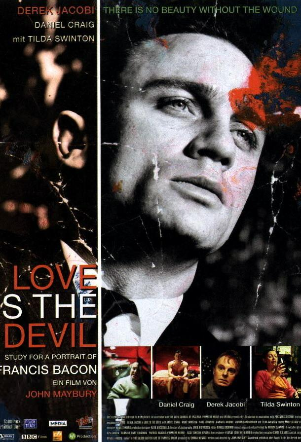 Любовь – это дьявол / Love Is the Devil: Study for a Portrait of Francis Bacon (1998)