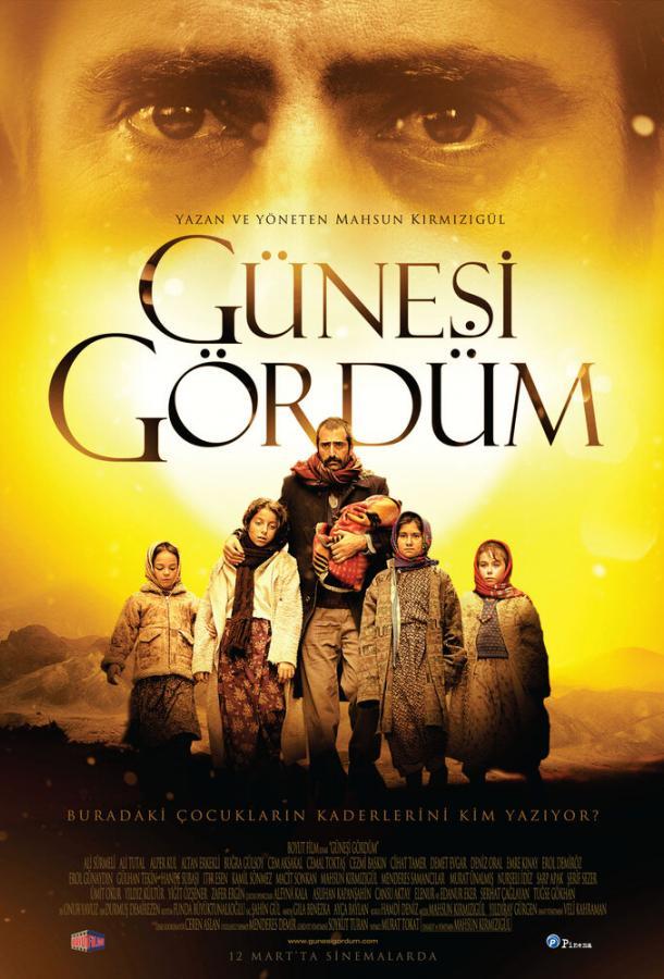 Я видел Солнце / Günesi Gördüm (2009)