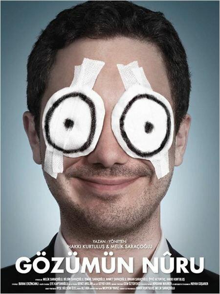 Свет моих очей / Gözümün nûru (2013)
