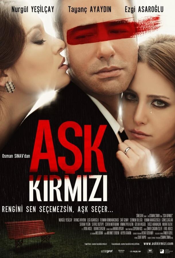 Красная любовь / Ask Kirmizi (2013)