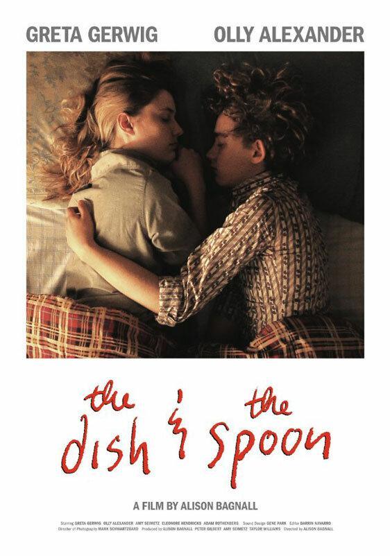 Блюдо и ложка / The Dish & the Spoon (2011)