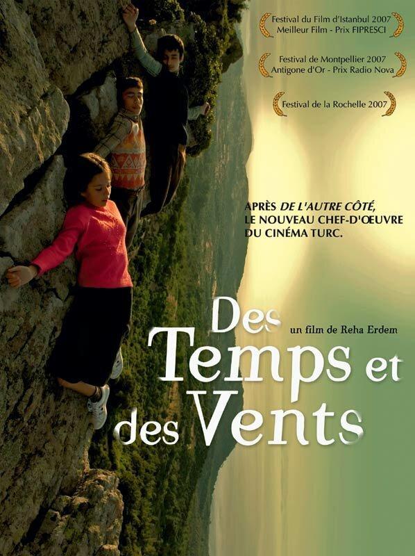 Пять времен / Bes Vakit (2006)