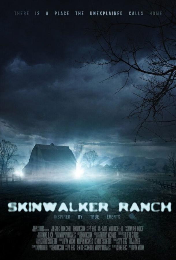 Ранчо «Скинуокер» / Skinwalker Ranch (2012)