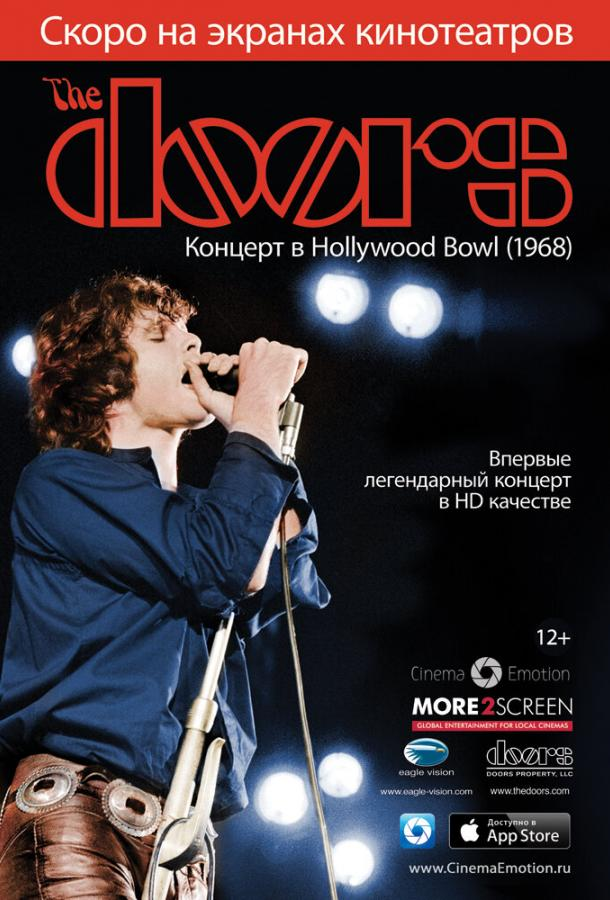 The Doors: Концерт в Hollywood Bowl (1968) (2012)