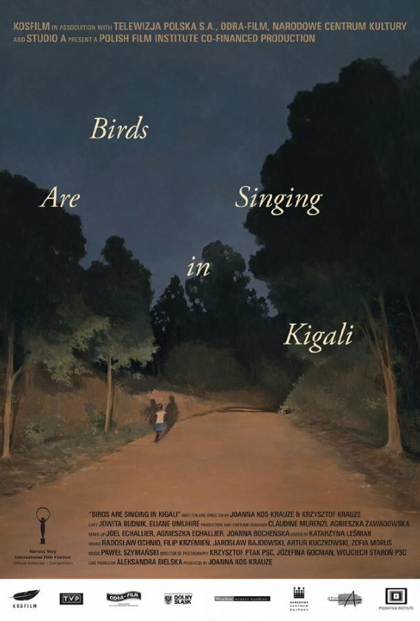 Птицы поют в Кигали (2017)