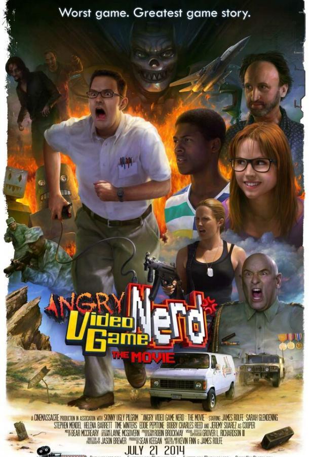 Злостный видеоигровой задрот: Кино