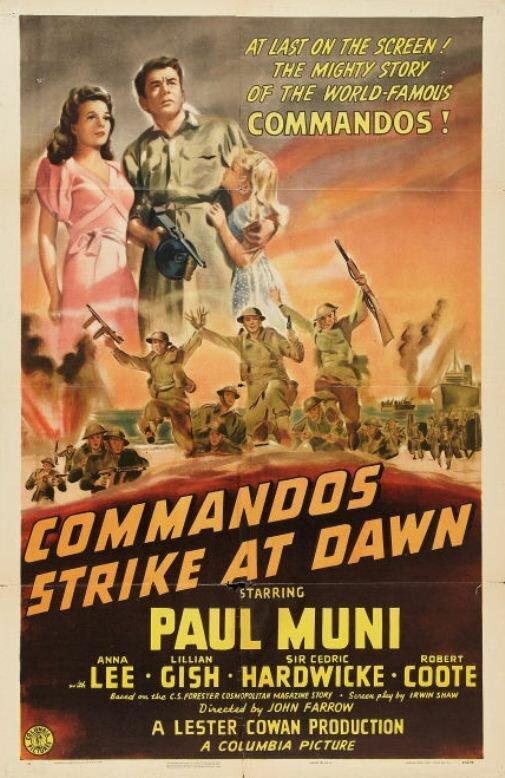 Коммандос атакуют на рассвете (1942)