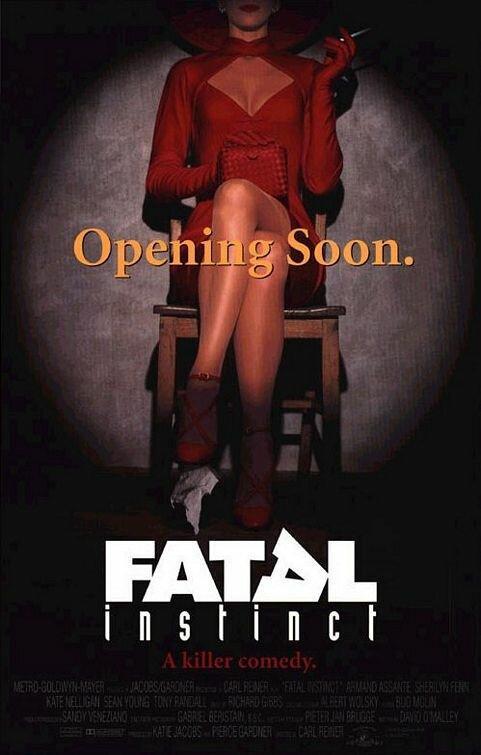 Фатальный инстинкт / Fatal Instinct (1993)
