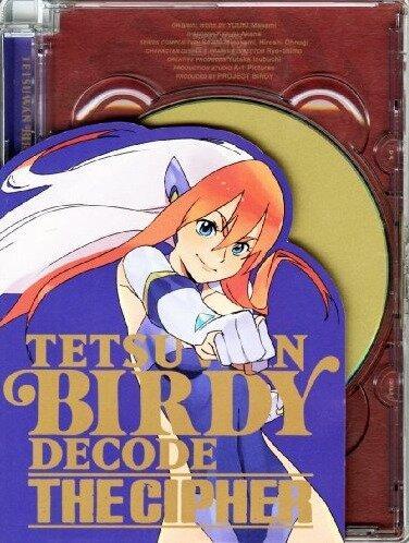 Могучая Берди OVA-2 / Tetsuwan Birdy Decode: The Cipher (2009)