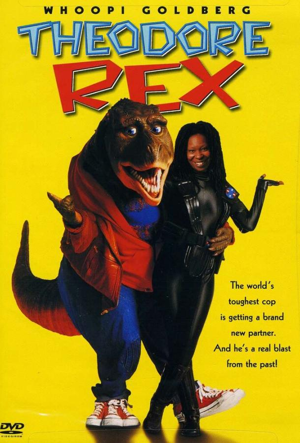 Теодор Рекс / Theodore Rex (1995)
