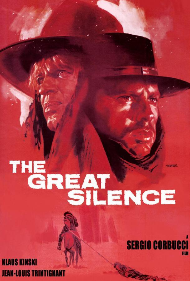 Великое молчание / Il grande silenzio (1968)