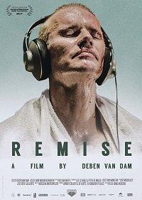 Ремиз (2017)