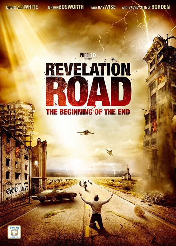 Путь откровения: Начало конца (2013)