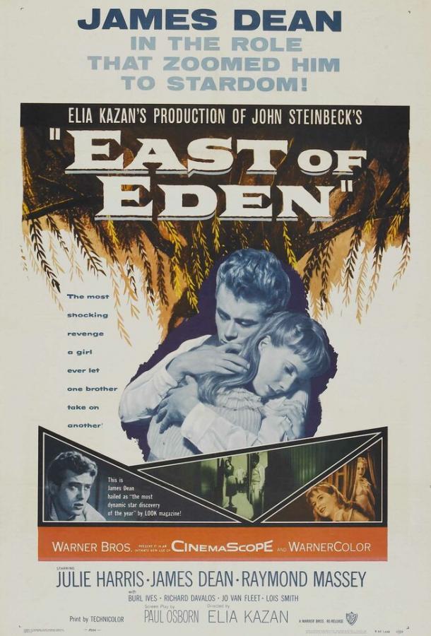 К востоку от рая / East of Eden (1955)