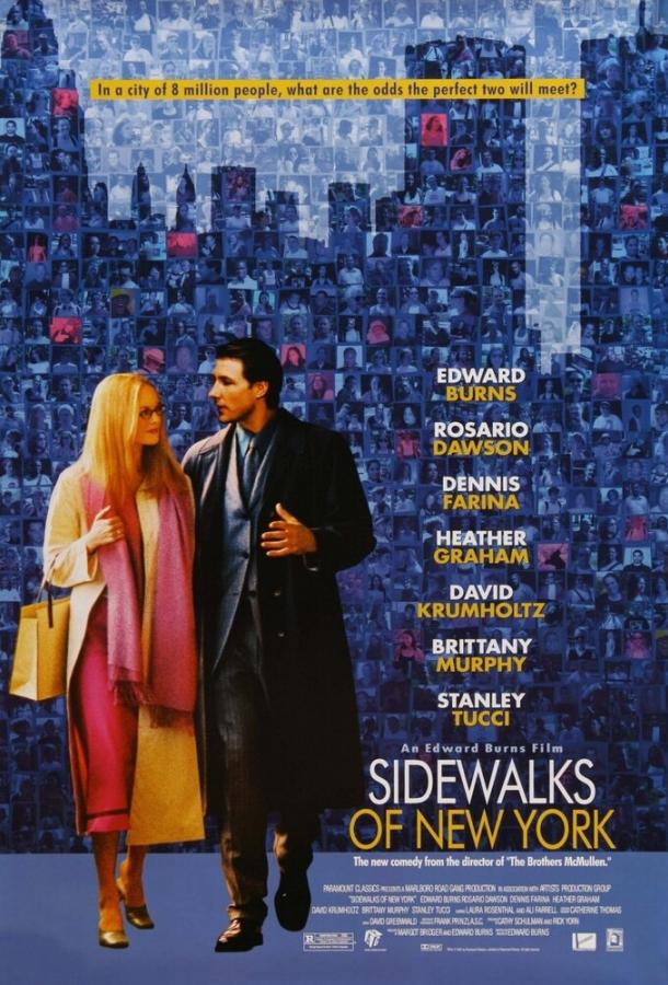 Тротуары Нью-Йорка / Sidewalks of New York (2001)