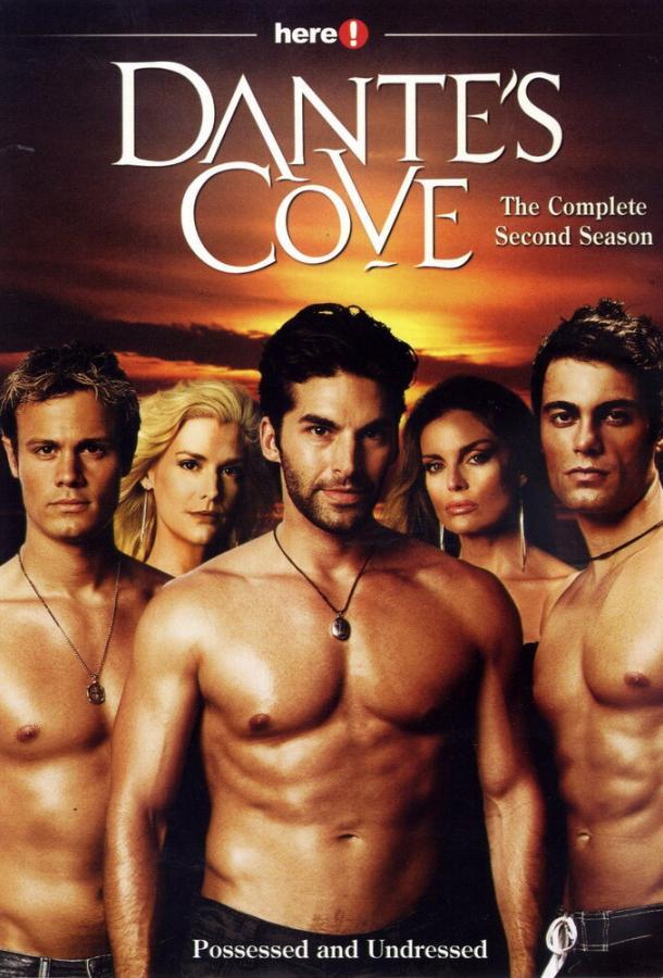 Бухта Данте / Dante's Cove (2004)