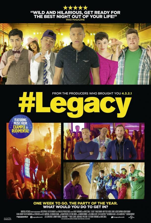 Наследие / Legacy (2015)