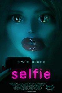 Селфи (2020)