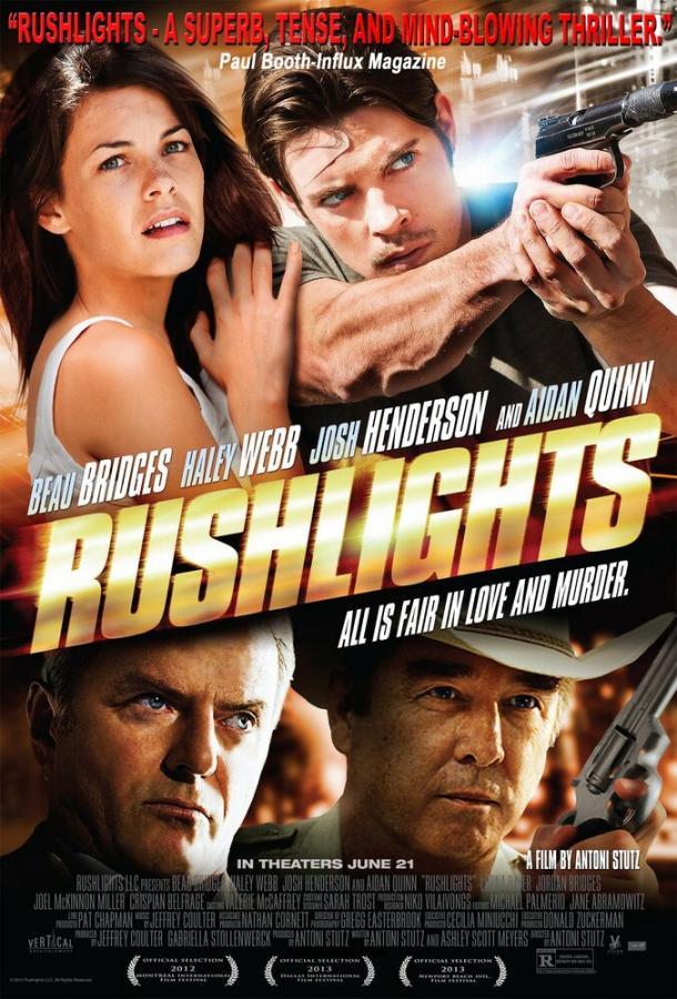 Слабые проблески / Rushlights (2013)
