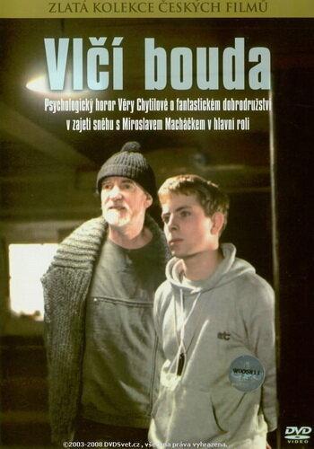 Турбаза «Волчья» / Vlci bouda (1986)