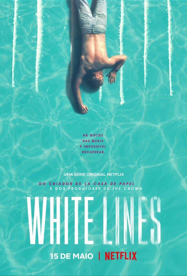 Белые линии 2020 смотреть онлайн 1 сезон все серии подряд в хорошем качестве