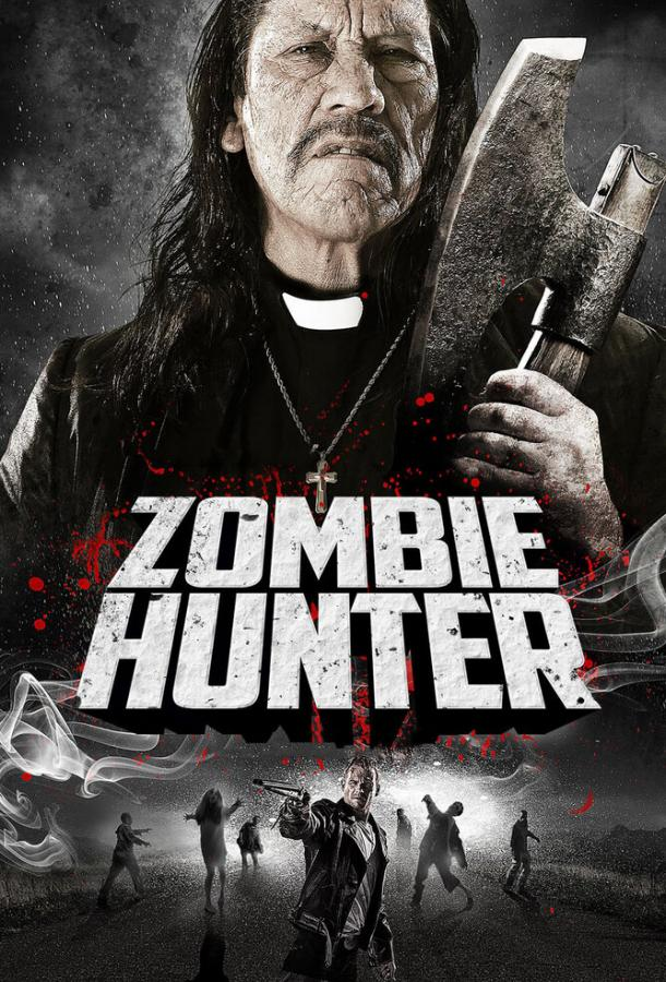 Охотник на зомби (2013) смотреть онлайн
