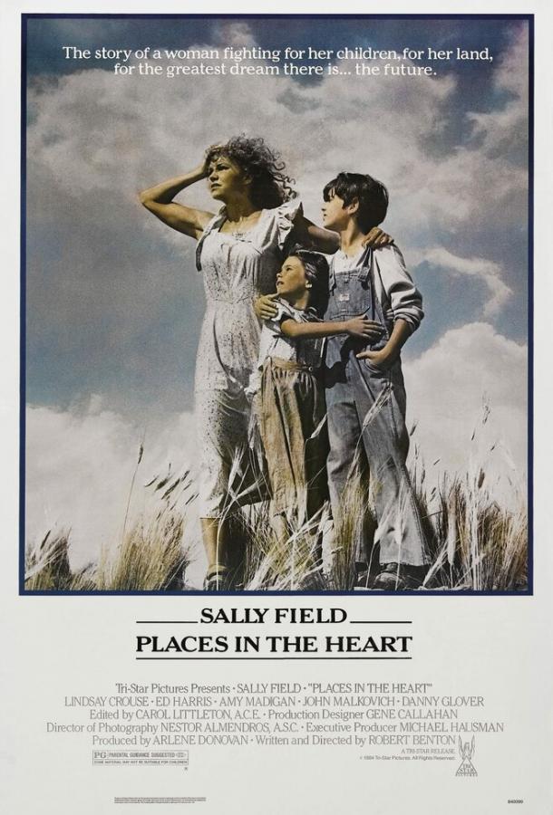 Место в сердце / Places in the Heart (1984)