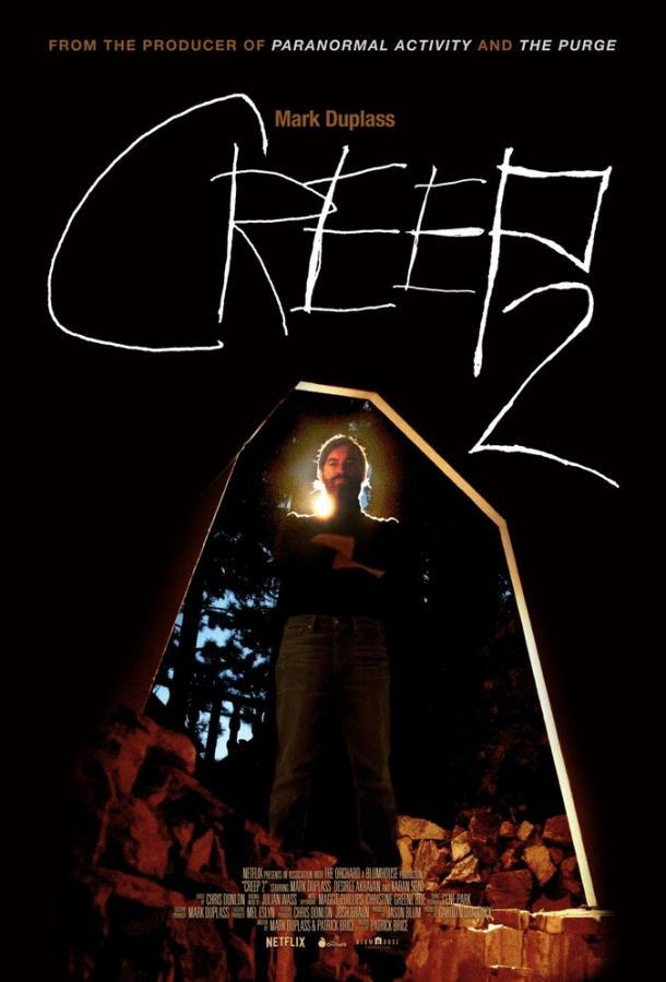 Ублюдок 2 / Creep2 (2017)