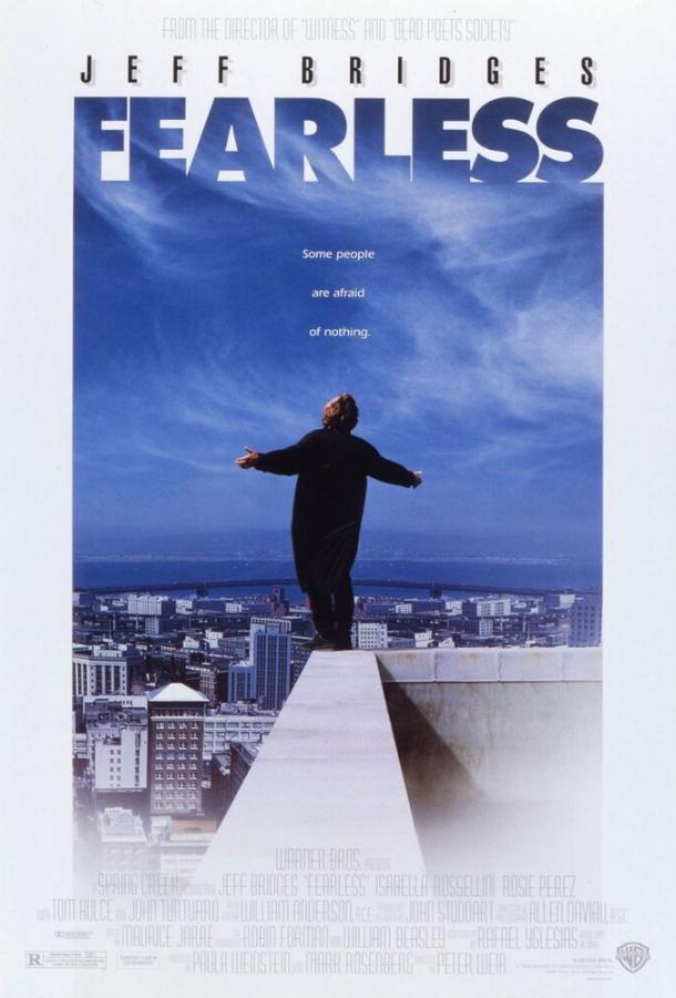 Бесстрашный (1993)