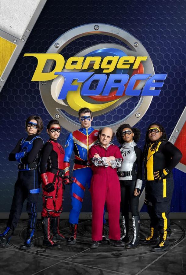 Danger Force 2020 смотреть онлайн 1 сезон все серии подряд в хорошем качестве
