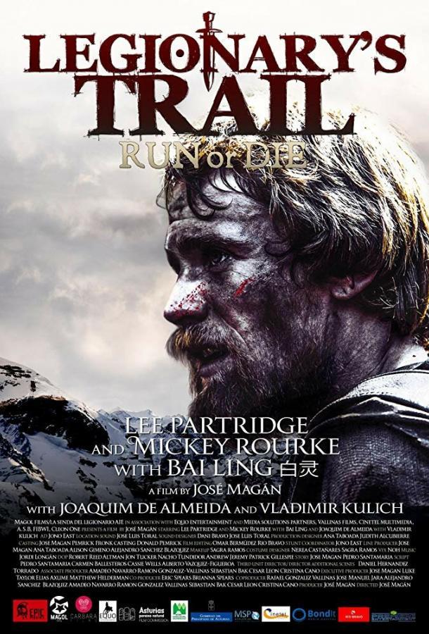 Тропа легионеров / Legionnaire's Trail (2020)