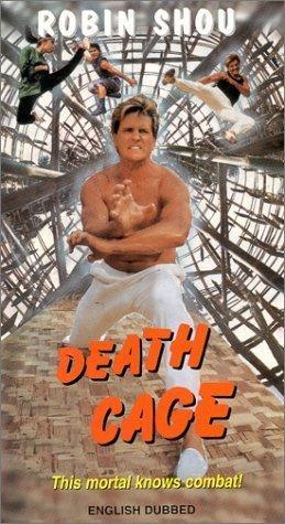 Клетка смерти / Zhan long (1988)