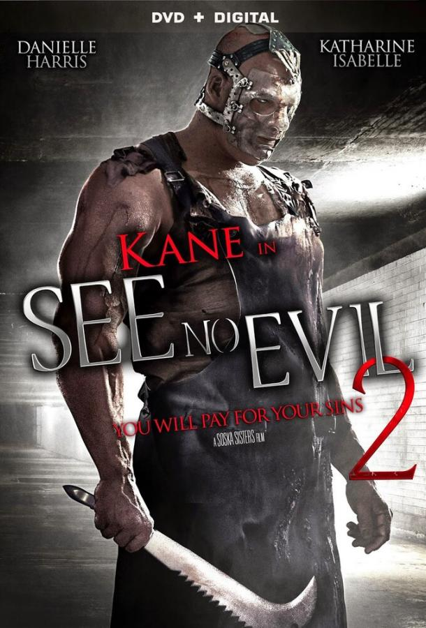 Не вижу зла 2 / See No Evil2 (2014)