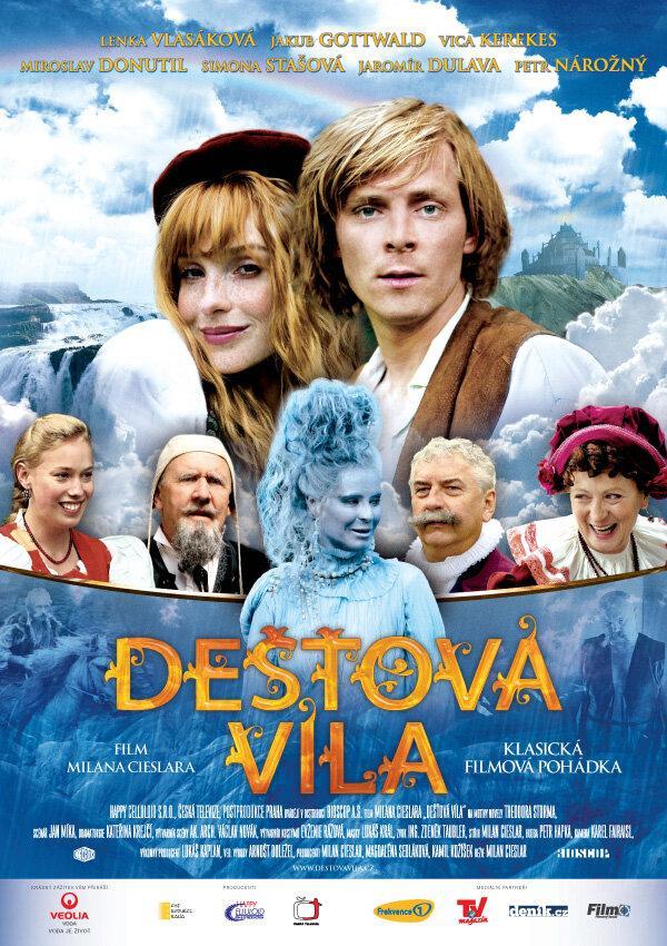 Душа как красная икра / Dešťová víla (2010)