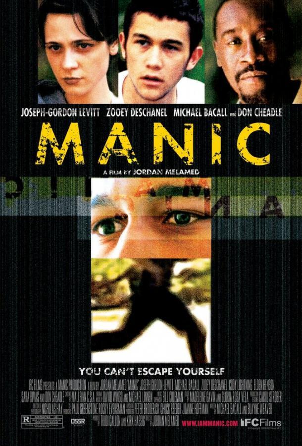Маниакальный / Manic (2001)