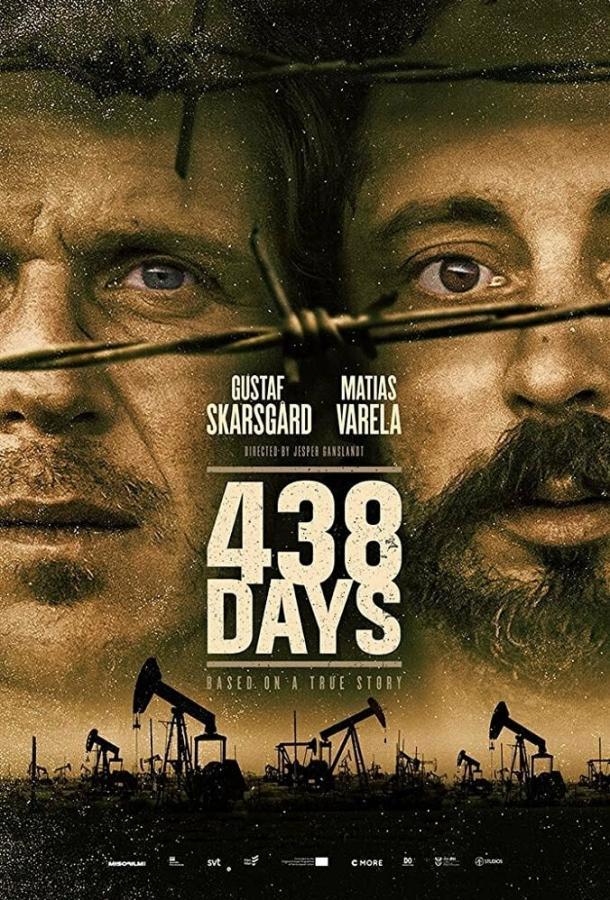 438 дней (2019)