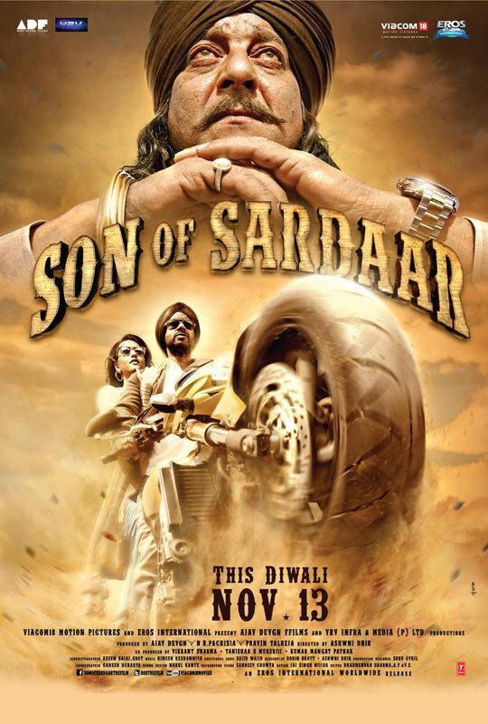 Сын Сардара