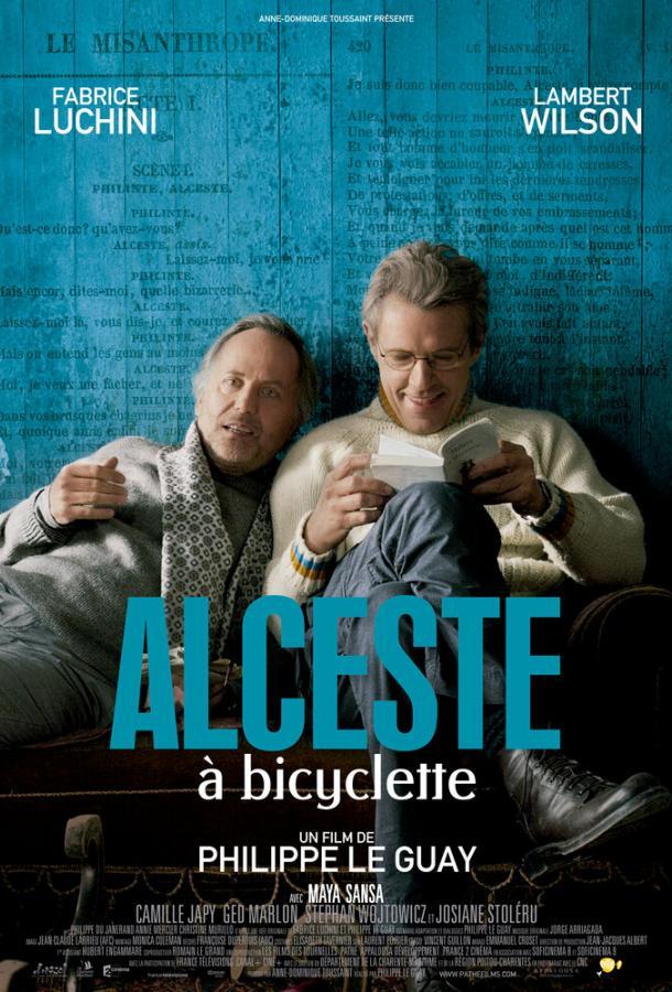 Альцест на велосипеде / Alceste à bicyclette (2013)