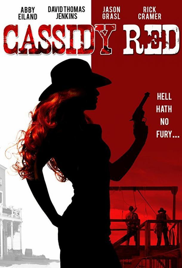 Огненная Кэссиди / Cassidy Red (2017)